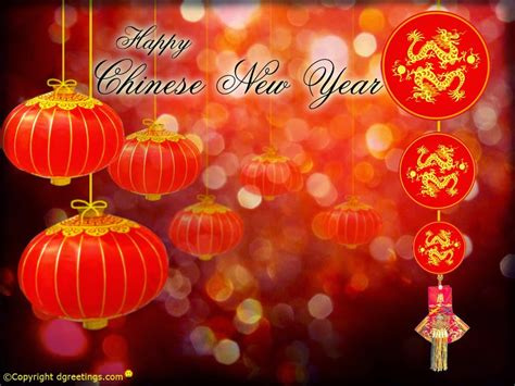 Happy Chinese New Year 2015 Wishes, Quotes, Poems, {Messages}
